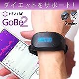 ゴービー HEALBE GoBe2 [ ブラック ] ウェアラブル ウォッチ