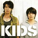 【映画パンフレット】 『KIDS』 出演:小池徹平.玉木宏.栗山千明