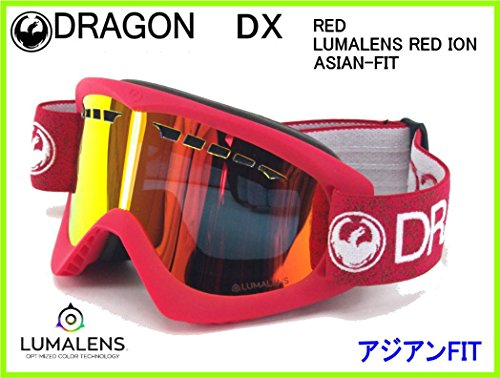 2018 DRAGON DX RED/LUMALENS RED ION ASIAN-FITドラゴンゴーグル 348805732486アジアンフィット
