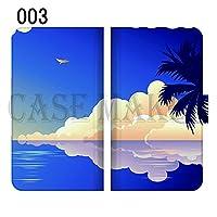 ドコモ LG V30+ L-01K 全機種対応スマホケース ベルトあり 手帳型ケース 手帳型カバー スライド式スマホケース 完全受注生産 サマー 夏 海 ビーチ ハワイ 003