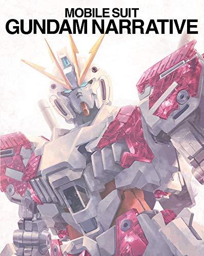 『機動戦士ガンダムNT (特装限定版) [Blu-ray]』の1枚目の画像