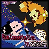 Rom Cassette Disc In SUNSOFT(初回限定CD付3枚組)