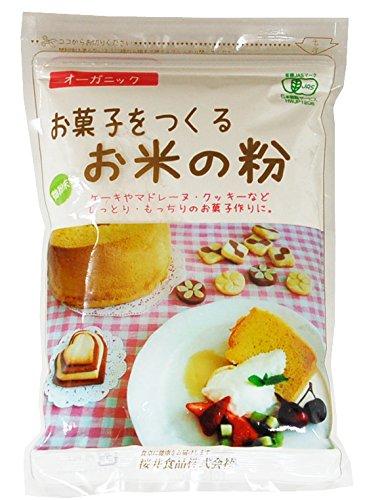 桜井食品 お菓子をつくるお米の粉 250g