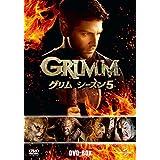 GRIMM/グリム シーズン 5 DVD-BOX