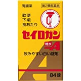【第2類医薬品】セイロガン糖衣A 84錠 ×2