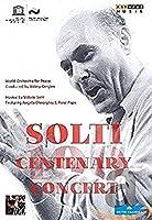 Solti Centenary Concert [DVD] [Import]
