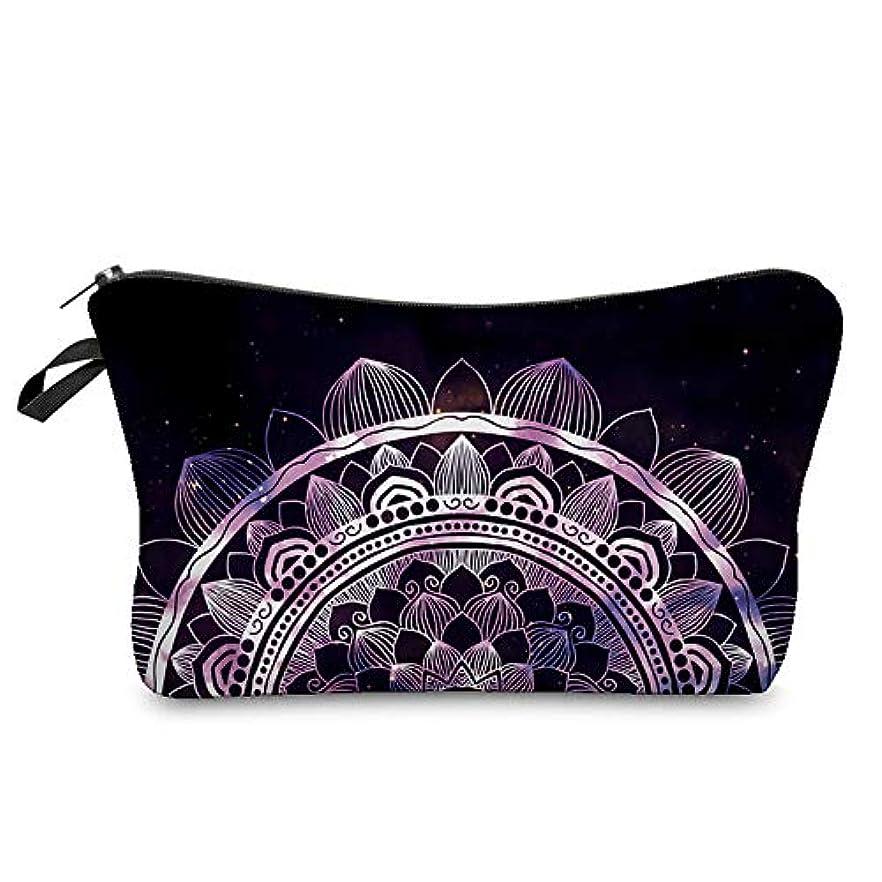 風変わりなバルセロナプール1st market 優れた3D曼荼羅印刷化粧品オーガナイザーバッグ女性旅行化粧ポーチ
