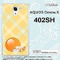 402SH スマホケース AQUOS CRYSTAL X 402SH カバー アクオス クリスタル X オレンジ nk-402sh-652