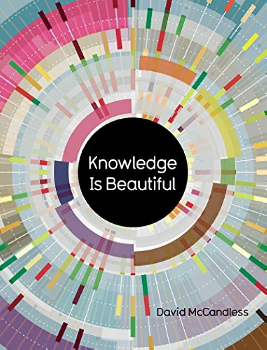 はっきりと死ぬ人口Knowledge Is Beautiful: Impossible Ideas, Invisible Patterns, Hidden Connections--Visualized (English Edition)