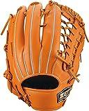 ゼット(ZETT) 軟式野球 グラブ ウイニングロード オールラウンド用 右投げ用 オレンジ×オークブラウン(5636) サイズ:8 BRGB33170