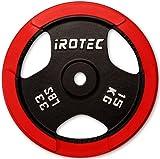 IROTEC(アイロテック) ラバープレート15KG / バーベルプレート