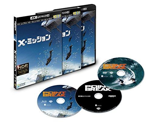 【Amazon.co.jp限定】X-ミッション(B5ポスター付)(3枚組/デジタルコピー付)[4K ULTRA HD + 3D + Blu-ray] -