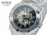 コグ COGU フルスケルトン 自動巻 メンズ 腕時計 BNSK1-BK 腕時計 低価格帯ウォッチ コグ mirai1-295062-ak [並行輸入品] [簡易パッケージ品]
