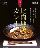 秋田比内地鶏カレー 中辛口 200g