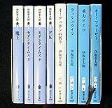 伊坂幸太郎 文庫セット 各種 (文庫古書セット)