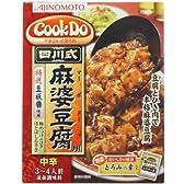 クックドゥ 四川式麻婆豆腐用 110g