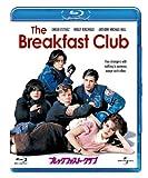 ブレックファスト・クラブ 【Blu-ray ベスト・ライブラリー】 画像