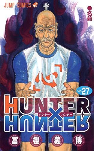HUNTER×HUNTER NO.27