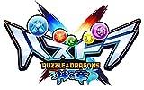 パズドラクロス 神の章 - 3DS 画像