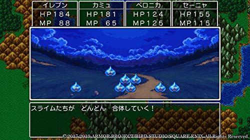 【通常版】ドラゴンクエストXI 過ぎ去りし時を求めて S - Switch