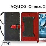 AQUOS CRYSTAL X 402SH ケース JMEIオリジナルカルネケース VESTA ブラック softbank ソフトバンク アクオス クリスタル x アクオスフォン スマホ カバー スマホケース 手帳型 ストラップ付き ショルダー スマートフォン