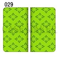 SIMフリー ZTE BLADE E01 全機種対応スマホケース ベルト無し 手帳型ケース 手帳型ケース 手帳型カバー スライド式スマホケース 完全受注生産 和柄 和 和風 日本 029