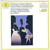 Mozart: Eine Kleine Nachtmusik, Posthorn Serenade (2001-12-21)