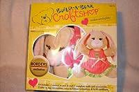 build-a-bear Make and PlayイースターGirl Bunny