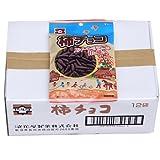 元祖柿の種 柿チョコ 80g×12個セット(ケース販売)