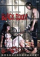 BLACK ROOM 異常性愛の檻 [DVD]
