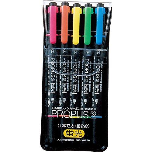 三菱鉛筆 蛍光ペン プロパス2 5色 PUS101TN5C