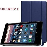 Maxku 2018年秋モデル Fire HD 8 タブレット ケース耐衝撃 スリム 傷つけ防止 三つ折タイプ スタンドカバー 新登場 Fire HD 8 タブレット Newモデル スマートカバー (ブルー)