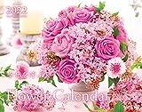 カレンダー2022 幸せを呼ぶFlower Calendar (月めくり・壁掛け) (ヤマケイカレンダー2022)