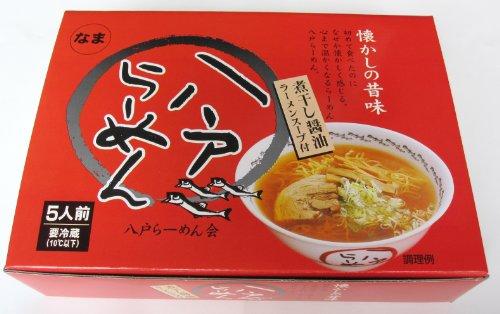 八戸らーめん スープ付5食入