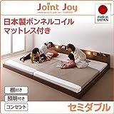 親子で寝られる棚・照明付き連結ベッド【JointJoy】ジョイント・ジョイ【日本製ボンネルコイルマットレス付き】 セミダブル 【フレーム】ブラウン