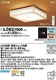 パナソニック 和風LEDシーリングライト【カチット式】Panasonic LGBZ1806