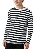 (リピード) REPIDO Tシャツ メンズ 消臭 長袖 ボーダー カットソー ロンT クルーネック 長袖Tシャツ ホワイト×ブラック(太) Mサイズ