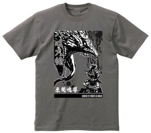 (サカキ) SAKAKI スサノオノミコトのヤマタノオロチ退治Tシャツ XL チャコール