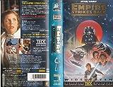 スター・ウォーズ~帝国の逆襲~【字幕ワイド版】【THX版】 [VHS]