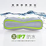 Mopo ポータブル Bluetooth4.1 スピーカー IPX7防水 【防塵認& 耐衝撃/10時間連続再生可能/内蔵マイク搭載/6Wオーディオ出力】 (グリーン)