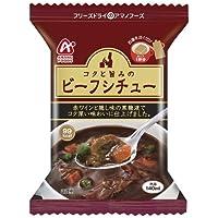 【 アマノフーズ フリーズドライ シチュー 】 コクと旨みの ビーフシチュー 4食セット『 フリーズドライ ねぎ 5g付き 』