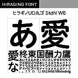 OpenType ヒラギノUD丸ゴ StdN W6 [ダウンロード]