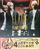 FLAME THE FIRST―FLAME1st写真集