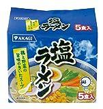 大黒 AKAGI しおラーメン 5食入 12袋 【2箱】 計60食入