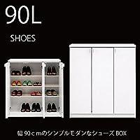 【アウトレット品】 大川家具 シューズボックス SHOES90LシューズBOXホワイト