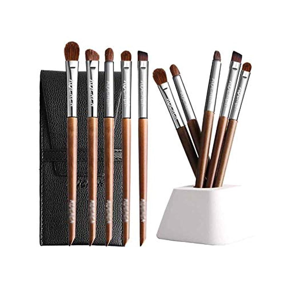 簡潔な希少性鋸歯状Boyuanweiye001 化粧ブラシ、初心者に適した5つの化粧ブラシセット、馬毛ブラシアイシャドウブラシ,ソフトで耐久性 (Color : Brown)