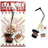EXILE PRIDE 2013 携帯ストラップ&イヤフォンジャック