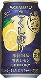 サントリーチューハイ こくしぼり プレミアム ぜいたく檸檬 350ml×24本