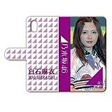 iPhoneX 手帳型ケース 『白石麻衣』 ライブ Ver. IPXT018