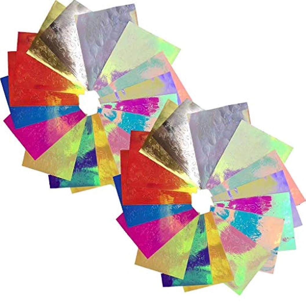 ネズミ緑折るtopshop ネイルステッカー貼るだけマニキュア ネイルアート ネイルラップ ネイルアクセサリー女性 レディースプレゼント ギフト 可愛い 人気 おしゃれな上級ネイルシール (8 PCS A)